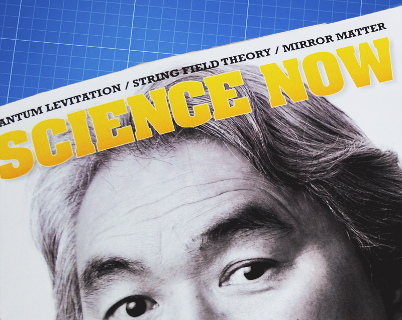 science_now_thumbnail